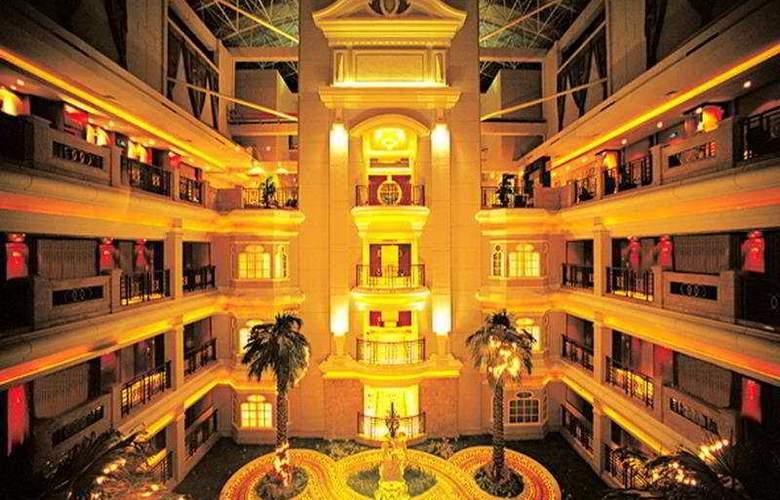 Majesty Plaza Shanghai - General - 2