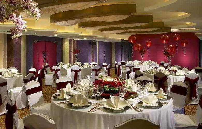The Westin Taipei - Hotel - 7