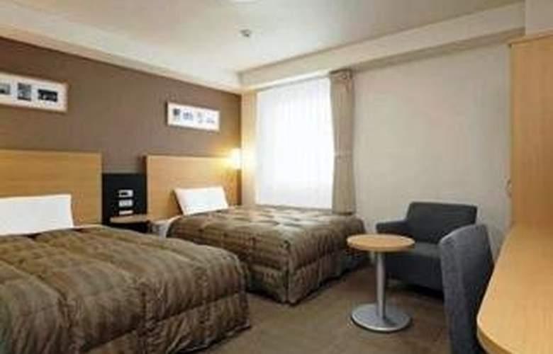 Comfort Kokura Kitaguchi - Hotel - 0