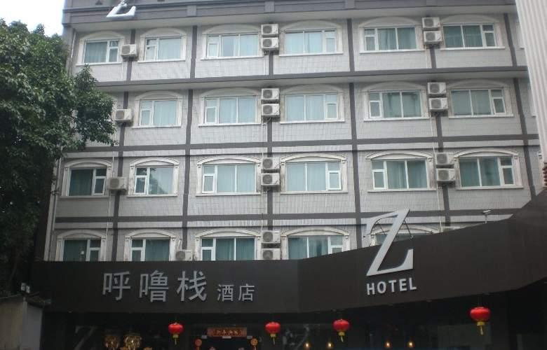 Hotel ZZZ (Zhong Xin) - Hotel - 0