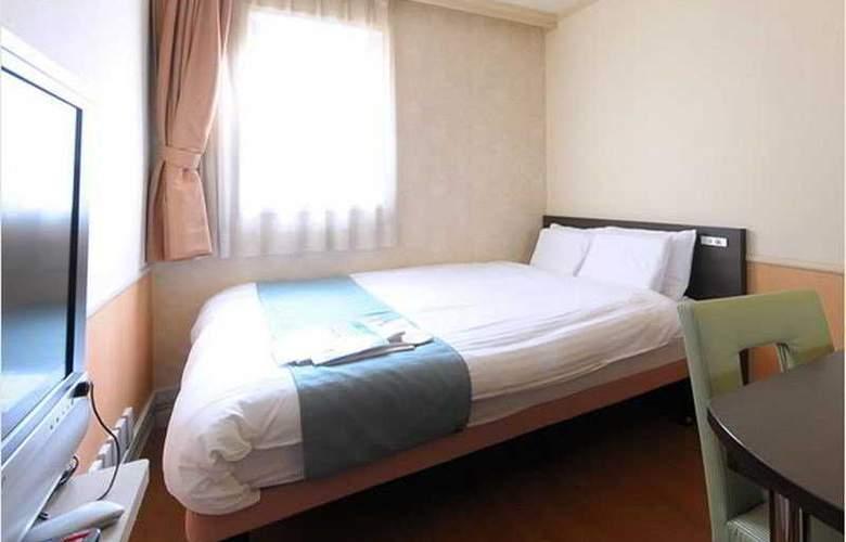 Namba Dotonbori - Room - 2