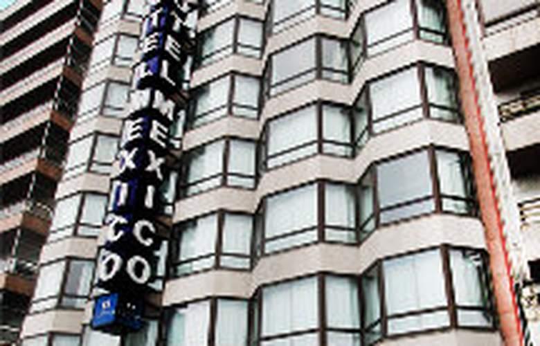 Mexico Vigo - Hotel - 0
