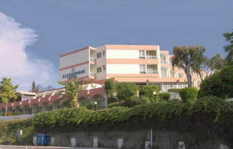 Alexandros Hotel - Hotel - 0
