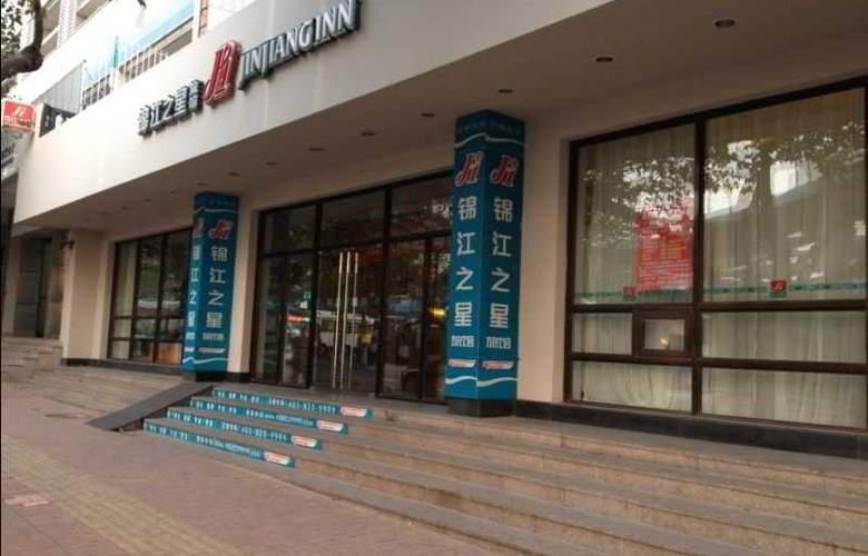 Jinjiang Inn (Zhongshan Road,Qingdao) - Hotel - 4