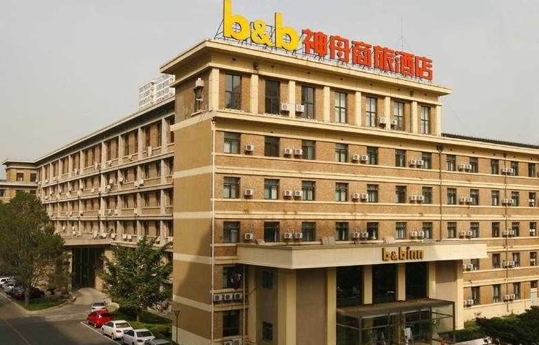 B&B Inn Baishiqiao - Hotel - 0