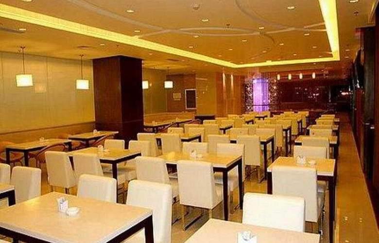 Holiday Inn Express Dalian - Restaurant - 8