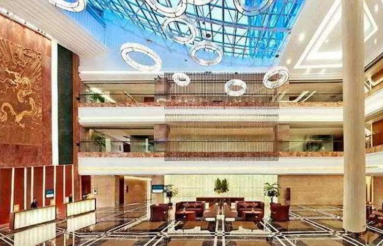Pullman Xiamen Powerlong - Hotel - 13