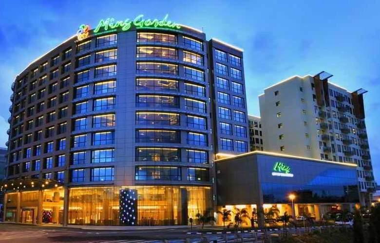 Ming Garden Hotel & Residences - Hotel - 6