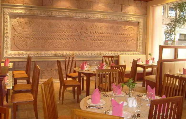 Blue River - Restaurant - 28
