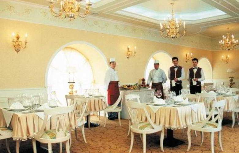 Mozart - Restaurant - 9