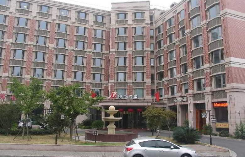Jinjiang Inn (Hami Road,Hongqiao,Shanghai) - Hotel - 4