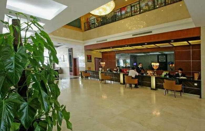 Zheng Xie - Hotel - 0