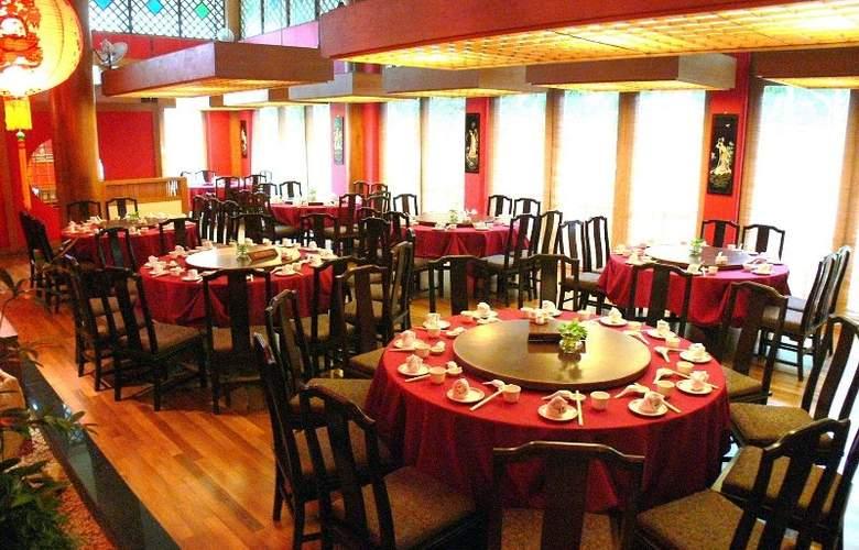 Le Grandeur Palm Resort Johor - Restaurant - 8