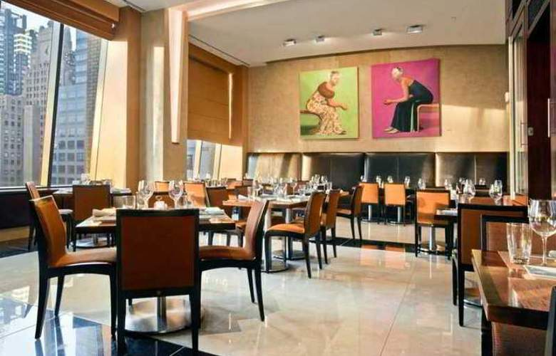 Hilton Times Square - Hotel - 8