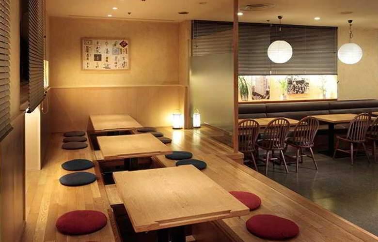 Mitsui Garden Osaka Yodoyabashi - Hotel - 13