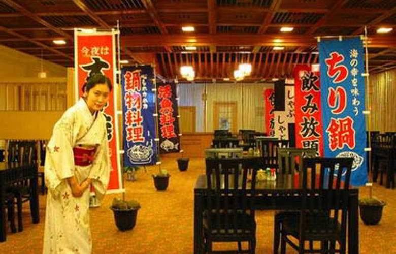 Hai Tian Qingdao - Restaurant - 4
