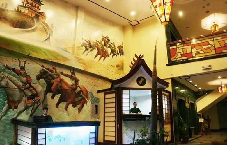 Shogun Suite Hotel - General - 0