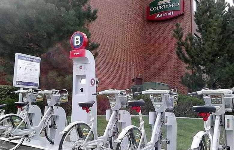 Courtyard Boulder Louisville - Hotel - 4