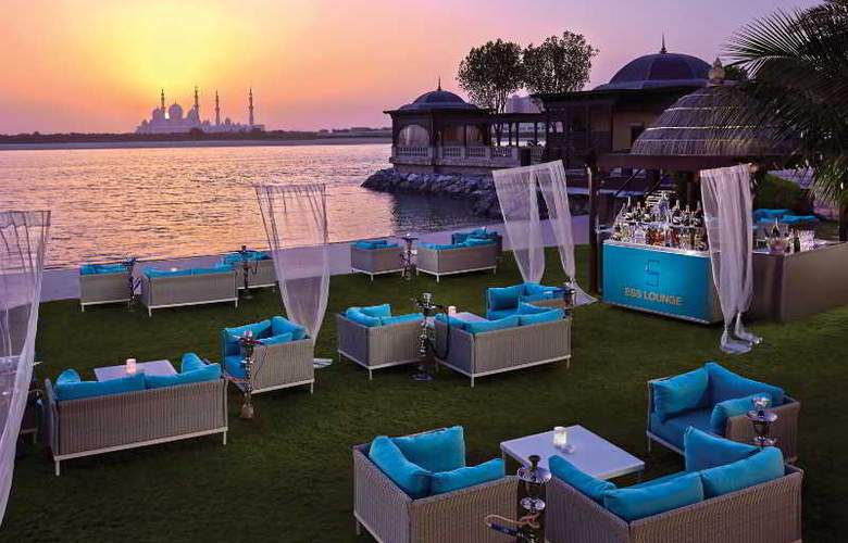Shangri-la Hotel Qaryat Al Beri Abu Dhabi - Restaurant - 15