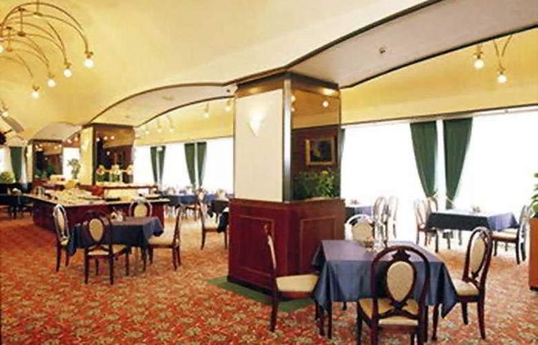 New Tanda - Restaurant - 2