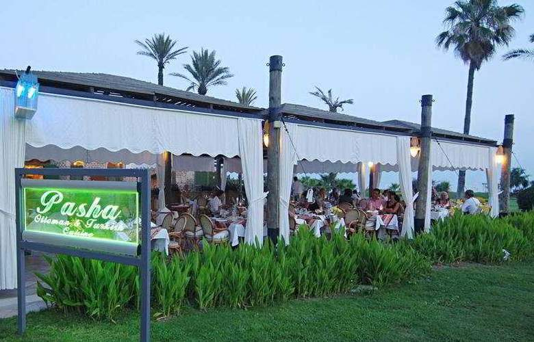 Limak Arcadia Golf & Sports Resort - Restaurant - 8