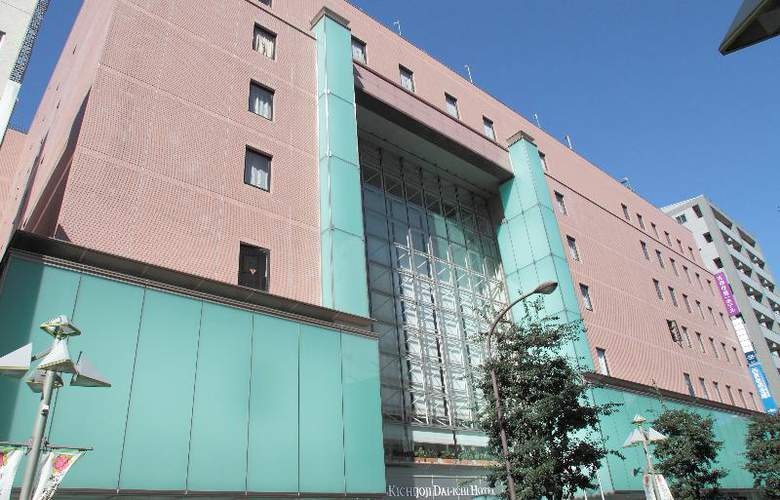 Kichijoji Dai Ichi Hotel - Hotel - 3