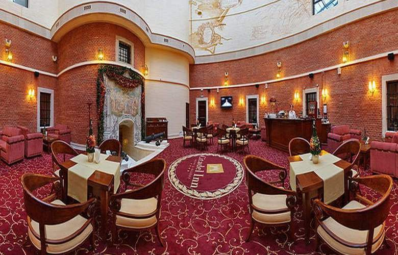 Citadel Inn - Restaurant - 4