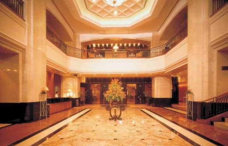Dynasty Hotel Kuala Lumpur - General - 2