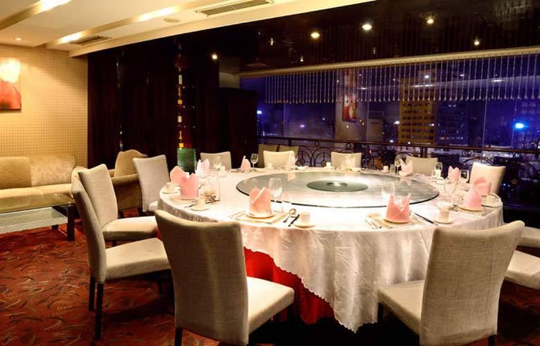 The Bund Riverside - Restaurant - 6