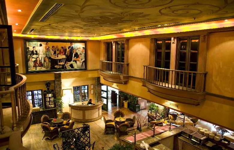 The Apartments @ Medeka Palace - Restaurant - 4