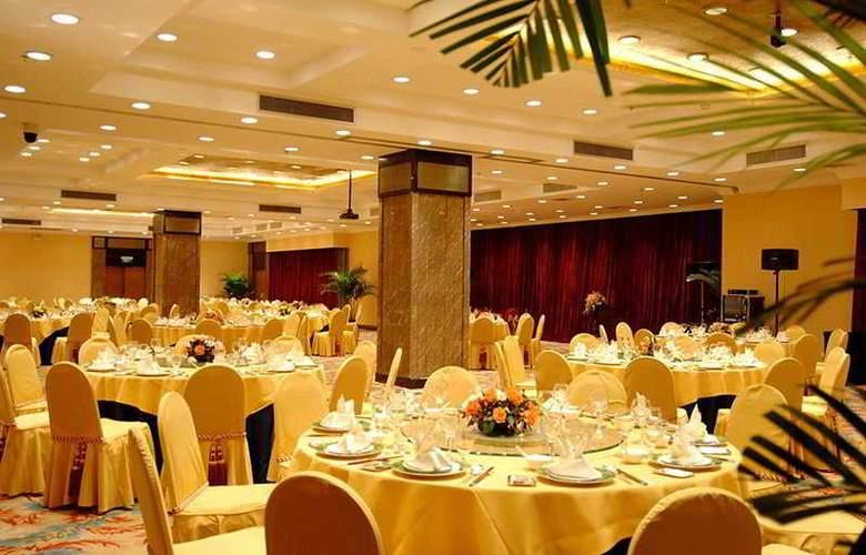 Ramada Pudong Airport Shanghai - Restaurant - 5