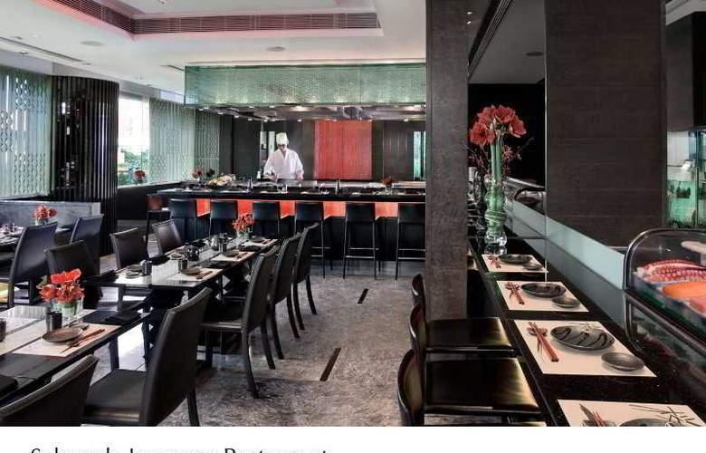Royal Park Hotel Hong Kong - Restaurant - 13