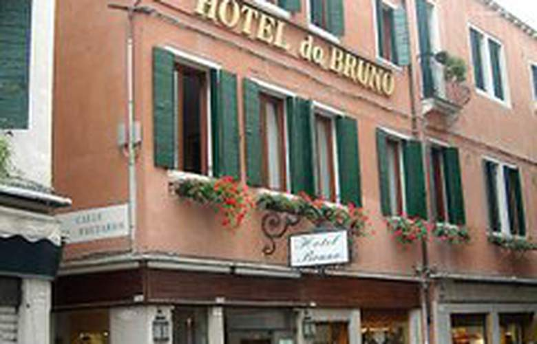 Da Bruno - Hotel - 0
