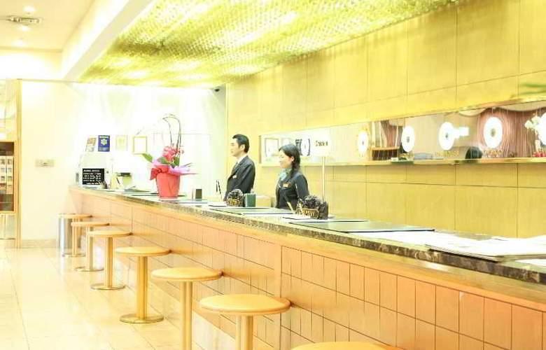 Narita Tobu Hotel Airport - Hotel - 5