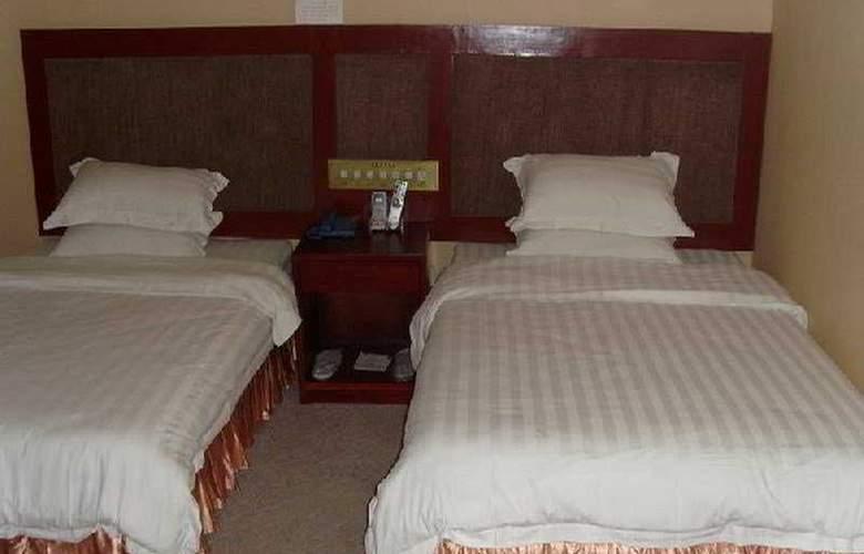 Xidiwan - Room - 1