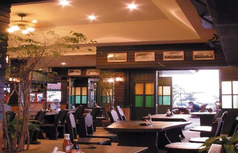 Old Phuket - Karon Beach Resort - Restaurant - 9