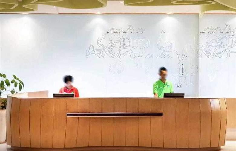 All Seasons Yogyakarta - Hotel - 16