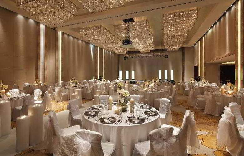 The Westin Pazhou - Hotel - 22