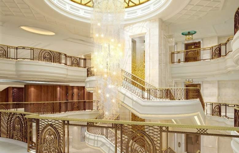 Shangri La Bosphorus Istanbul - General - 11