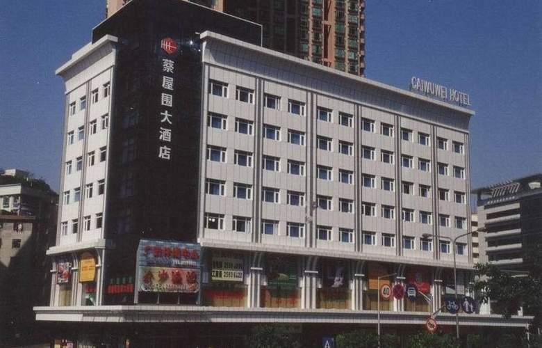 Cai Wu Wei - Hotel - 0