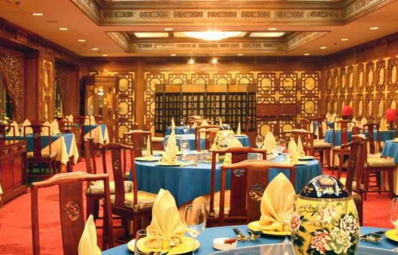 Grand - Restaurant - 6
