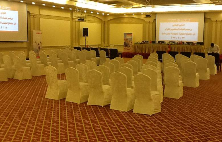 Ezdan Hotel & Suites - Conference - 1