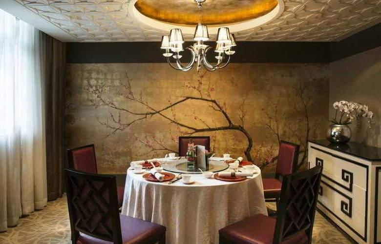 The Langham Yangtze Boutique - Restaurant - 25
