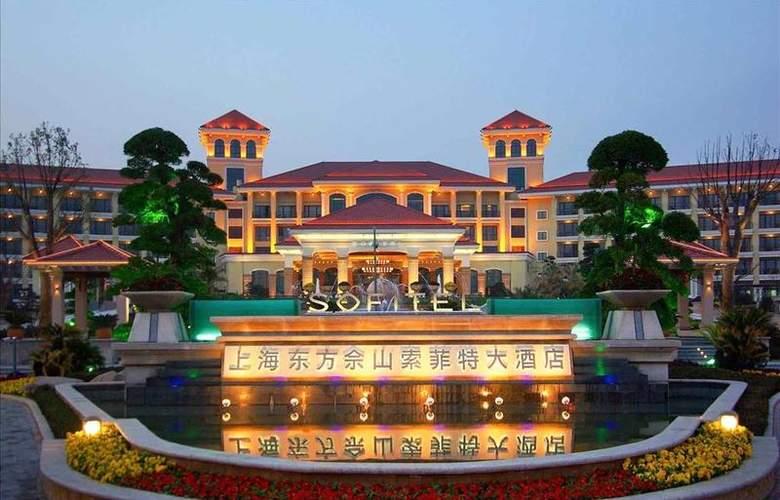 Sofitel Shanghai Sheshan Oriental - Hotel - 56