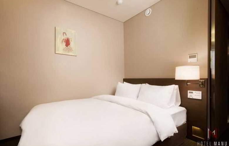 Manu Namdaemun - Room - 10