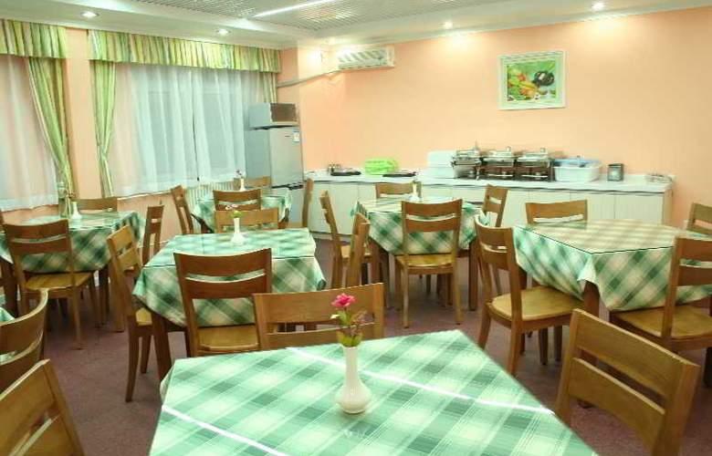 Beijing Shindom Inn Qian Men - Restaurant - 0
