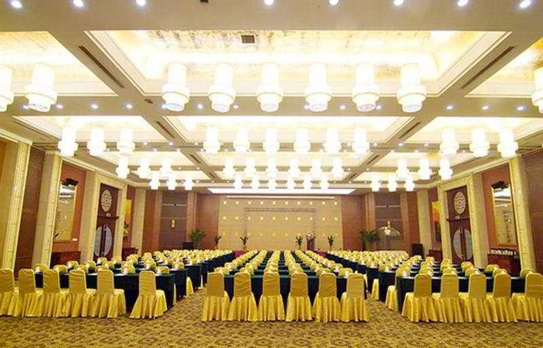 Guang Ye Jin Jiang - Conference - 6