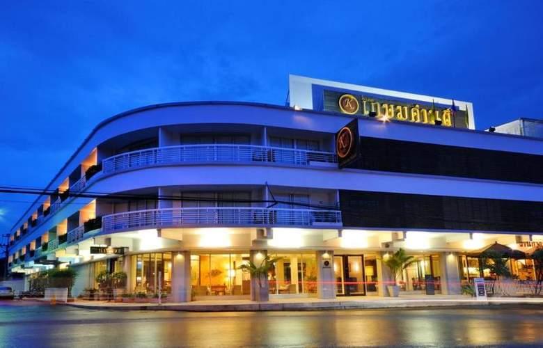 Kasemsarn Hotel Chanthaburi - Hotel - 4