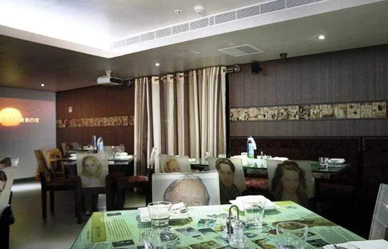 The Spring - Restaurant - 7