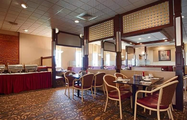 Coast West Edmonton Hotel & Conference Centre - Restaurant - 64